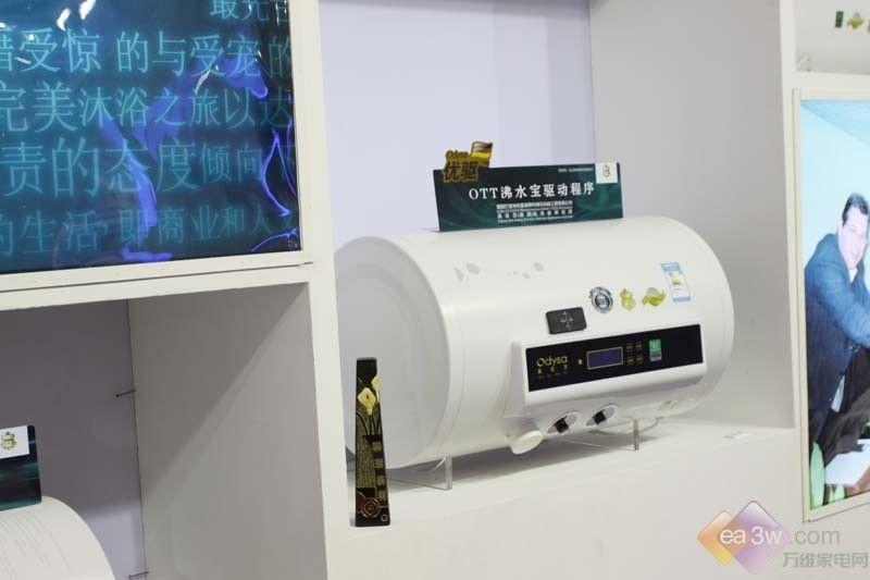 2010顺德家电展:奥荻莎储水式电热水器