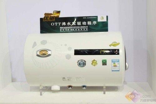 荻莎储水式电热水器