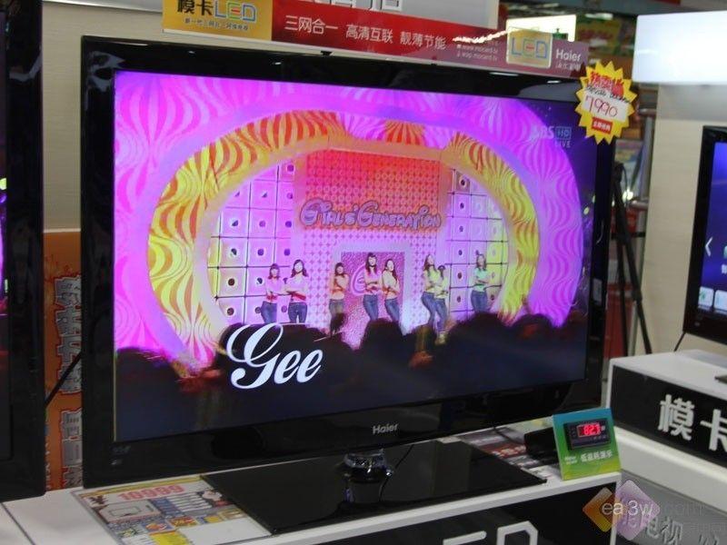此外,海尔le32a320液晶电视还拥有背光灯智能调节功能,可以根据环境光