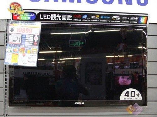 超值LED首选 三星UA40C5000仅售4999