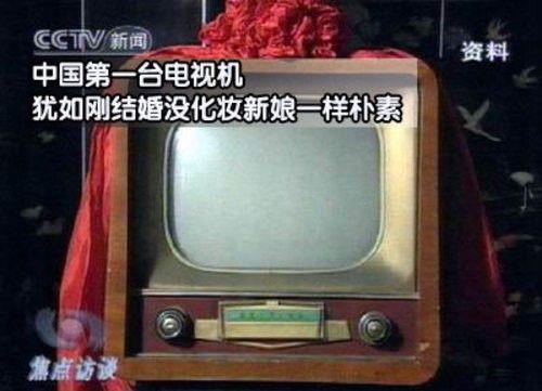 到了1970年12月26日中國第一臺彩色電視機的誕生,將電視行業推進到了
