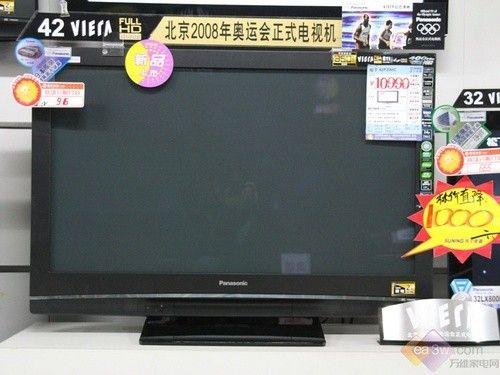 五一购机须谨慎 全新停产电视备忘录