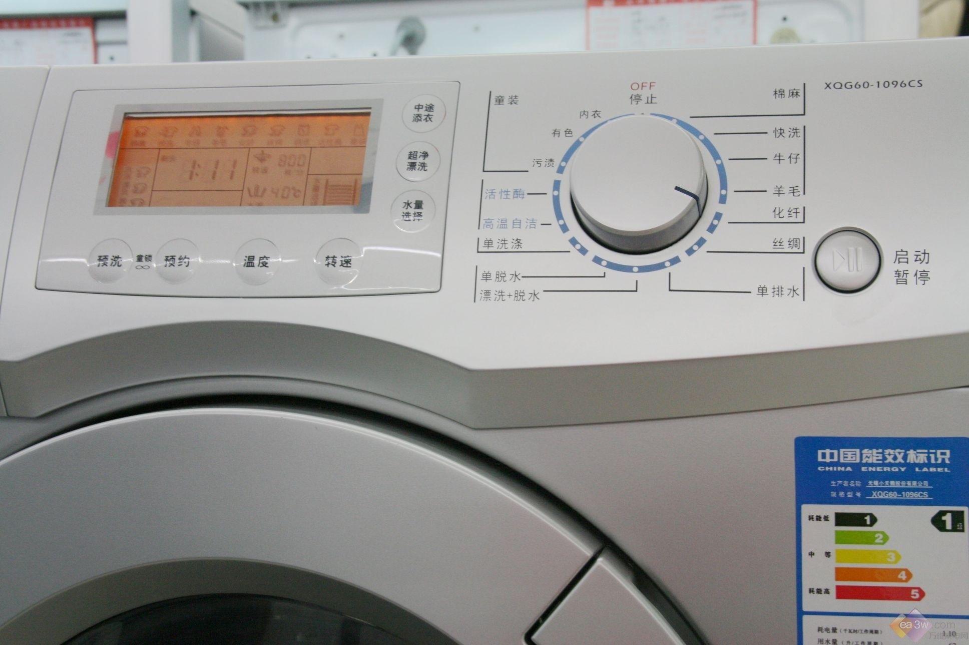 在今年众多的洗衣机新品中,小天鹅可谓异军突起,其衣诺系列以1.18超高的洗净比,成就了滚筒行业的一个传奇。 洗净比1.18,在业界无疑是一个具有特殊意义的数字。国家规定的滚筒洗净比一级标准为1.03,而市场上大多数滚筒洗净比在0.9左右徘徊,很多滚筒洗衣机生产企业受限于技术水平,对消费者真正的需求洗净度视而不见,转而推出各种概念进行炒作,小天鹅衣诺滚筒的整体洗净比在行业内竖起了一面旗帜,1.