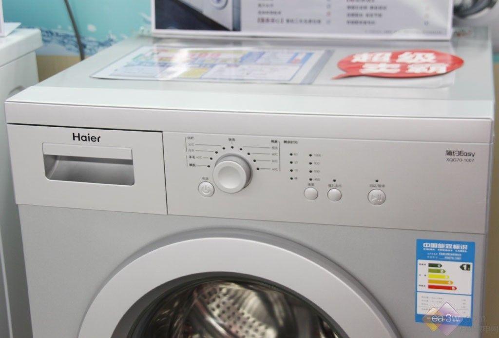 海尔(haier) xqg70-1007洗衣机图片欣赏