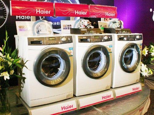 2010年:海尔洗衣机全球销量蝉联第一