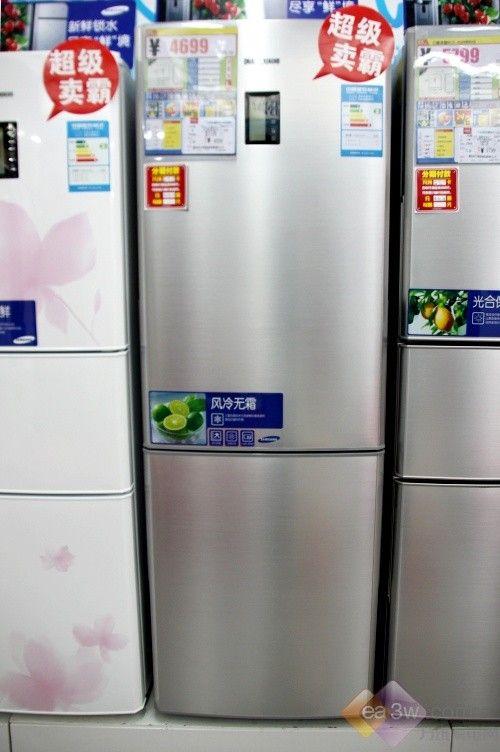 三星新两门冰箱 光合保鲜技术作保证
