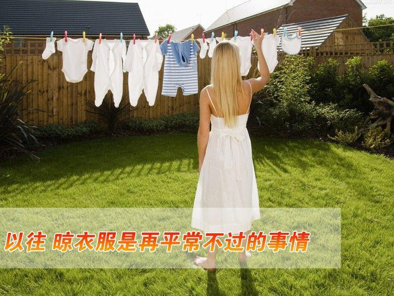 高端 事件/八、真正意义上的全自动洗衣机将会越来越多