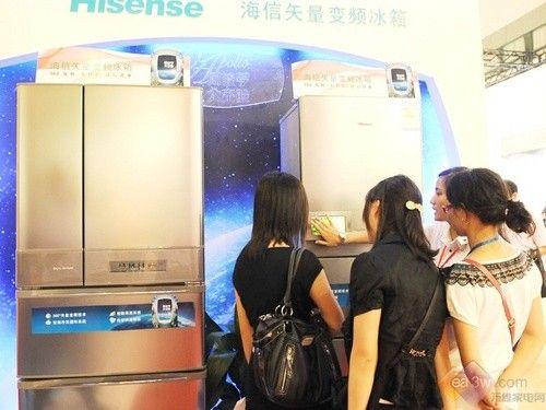 """海信""""蓝媒""""冰箱再获工业设计国际大奖"""