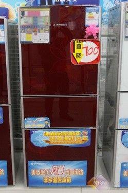 高雅实用时尚冰箱 美菱231Z3BR直降700
