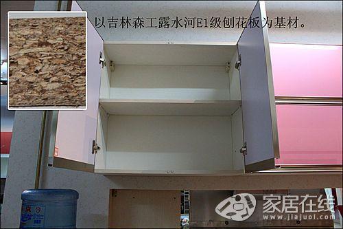 """清沐阳光糖果色橱柜 秀外且""""实惠""""中"""