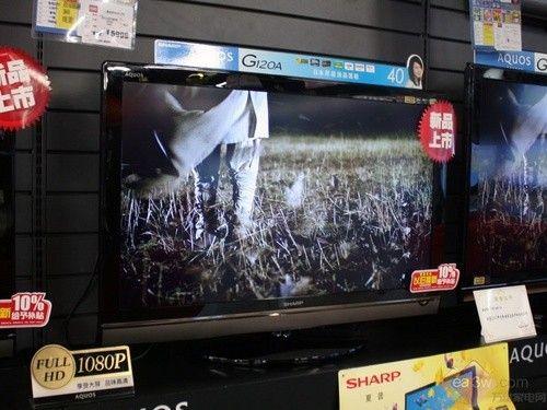 夏普40G120A液晶电视