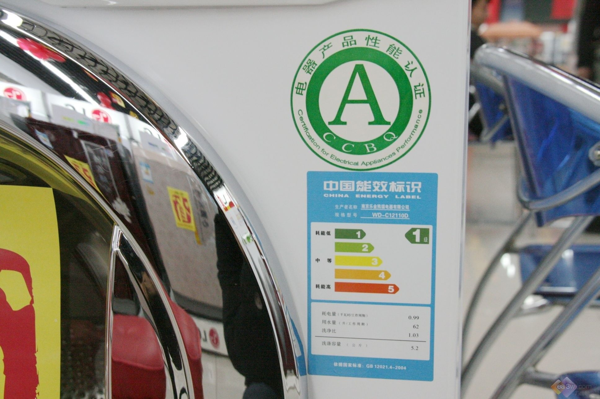 lg滚筒洗衣机卖场热销
