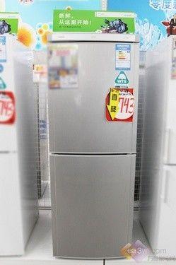 智能单循环制冷 西门子两门冰箱仅3590