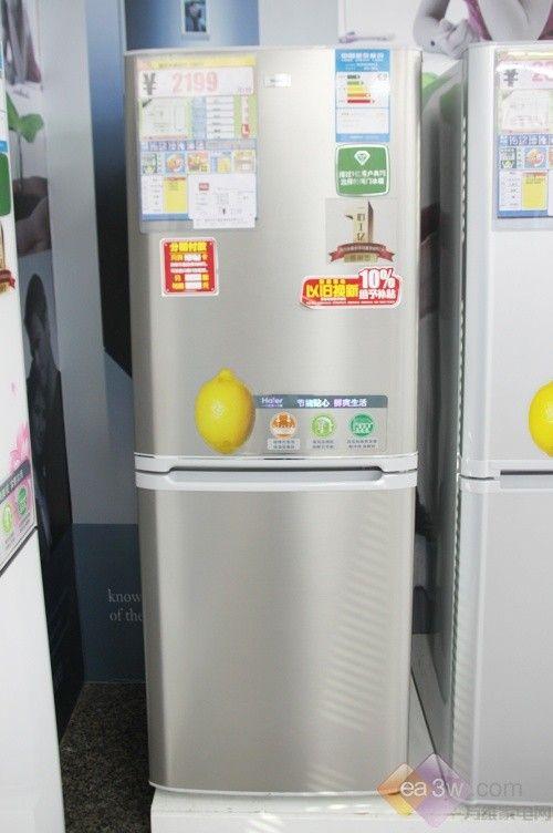 海尔新春大奉献 新两门冰箱叱咤卖场