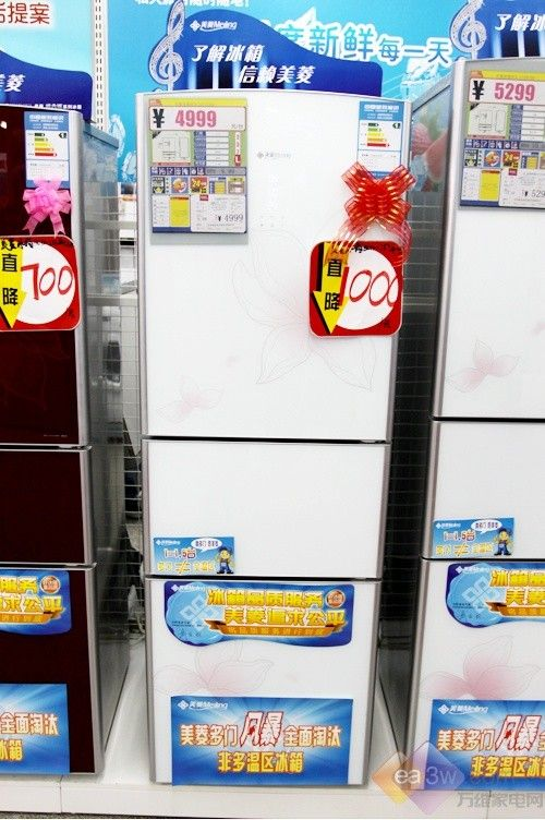 幸运pc蛋蛋预测软件手机版,美菱冰箱现婀娜身姿 印花设计降价受捧