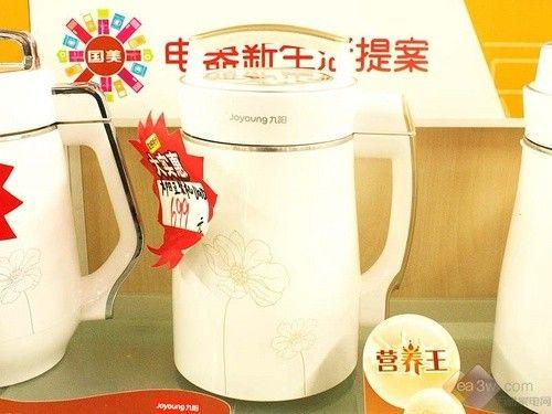 全钢营养王 九阳DJ13B-D08D豆浆机