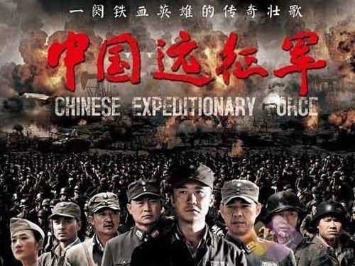 周末影视《中国远征军》 - 香儿 - xianger