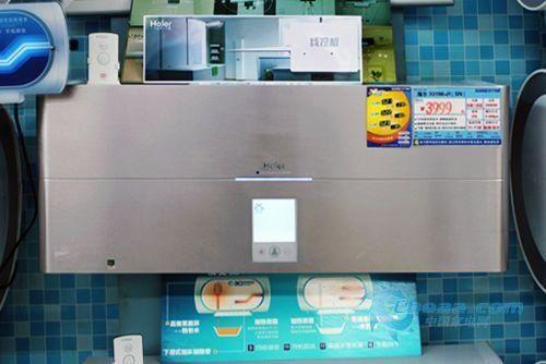 海尔新款电热水器3d256h-j1 报价3999元