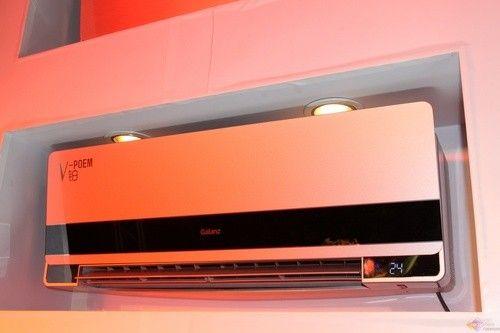 众多新品亮相 格兰仕进军变频空调市场