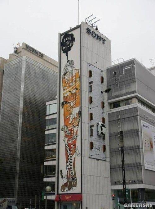日本地震灾难 冲走索尼公司12万PS3