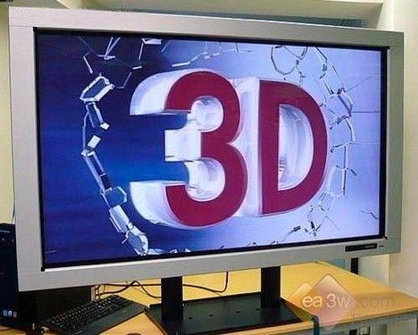 裸眼3D技术 让你享受200英寸屏幕效果