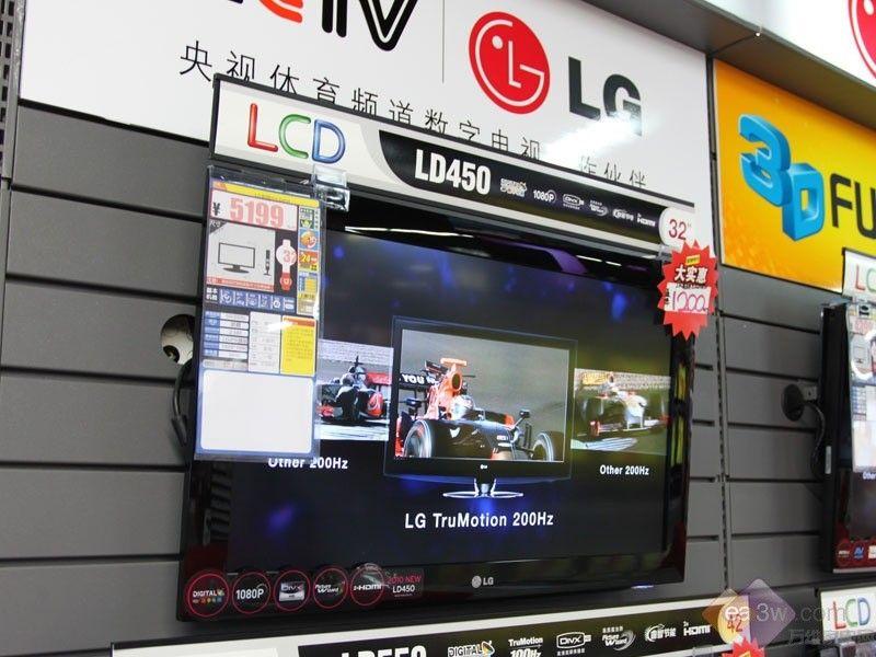 29寸液晶电视排行榜_50寸不足5K 合肥卖场超值平板电视盘点