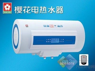 樱花电热水器质量_【图】正品樱花电热水器储水式即热热水器40