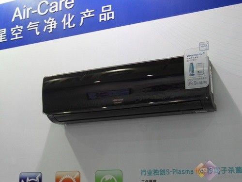 【三星新品空调柜机】三星新品空调柜机相关文章