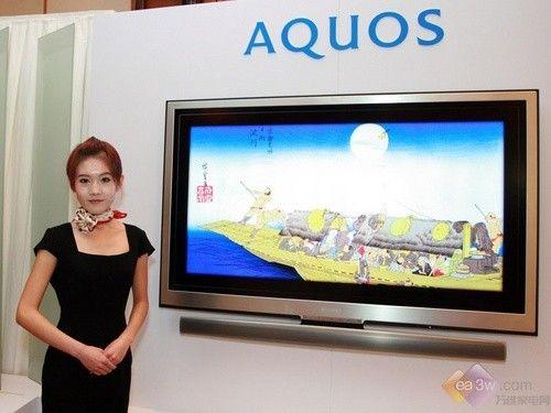 最薄2.28CM 夏普XS1系列液晶电视简评