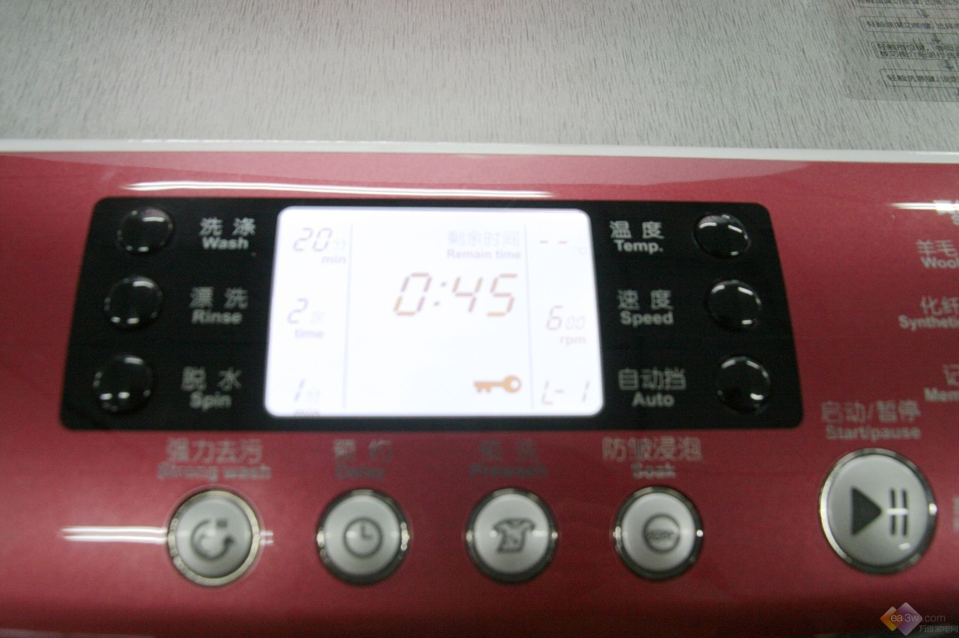 海尔洗衣机xqg50 d709门锁接线图
