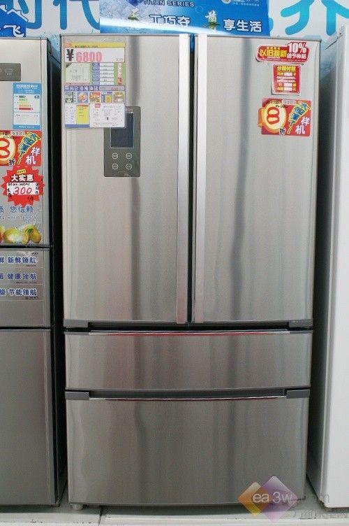 在国美的卖场中这款冰箱的样机8折出售,受到消费者的关注,它就是新飞