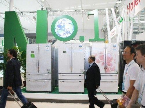 家电业借谋转型 海尔冰箱出口增幅居第一