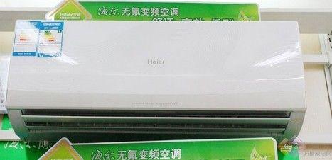 海尔(haier) kfr-28gw/e1(dbp)(牡丹新图案)套机空调