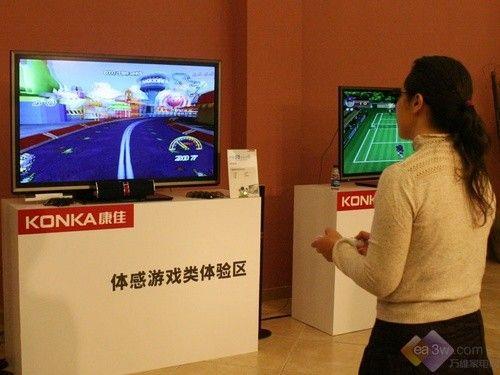 康佳智能3d电视锐族馆上线