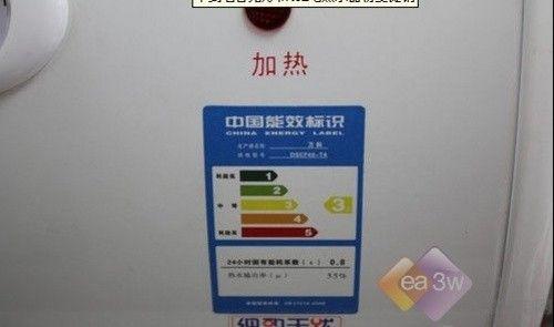万和电热水器低价诱惑