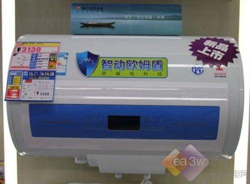 樱花seh-4079电热水器外观蓝白色系设计简约大方,采用超大lcd显示屏
