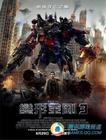 6月底震撼降临 《变形金刚3》曝中文海报