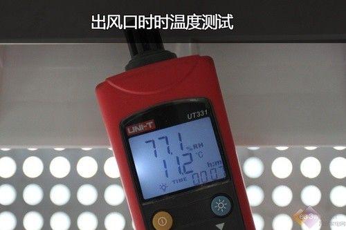 变频机黑马 春兰1.5p变频空调首测
