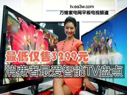 康佳(konka) led32is95n液晶电视图片欣赏