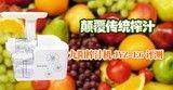 颠覆传统榨汁 九阳榨汁机JYZ-E6评测