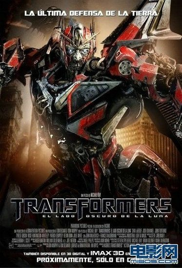 随后,电影《变形金刚3》再次曝出全新海报和宣传片.