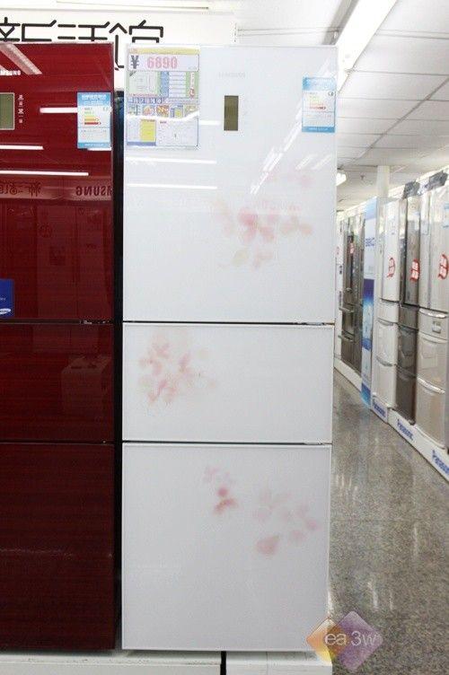 经典印花新技术 三星三门冰箱新上市