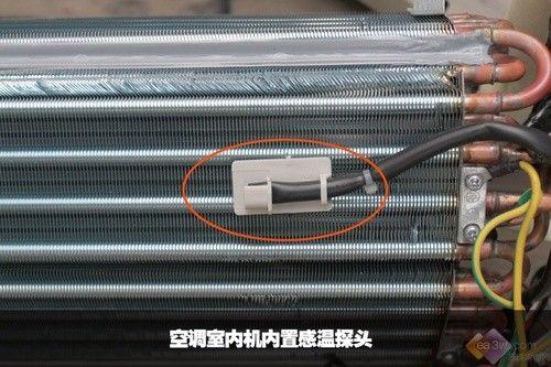 暴力男实拆海信空调室内机—万维家电网