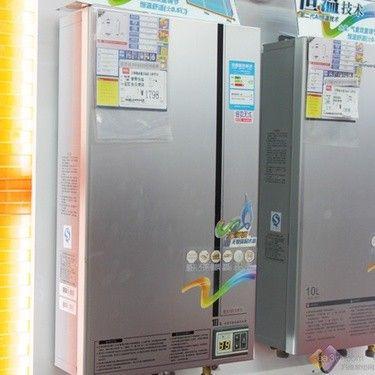 数码恒温超节能 万和燃气热水器推荐