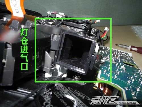 投影机风扇控制电路图