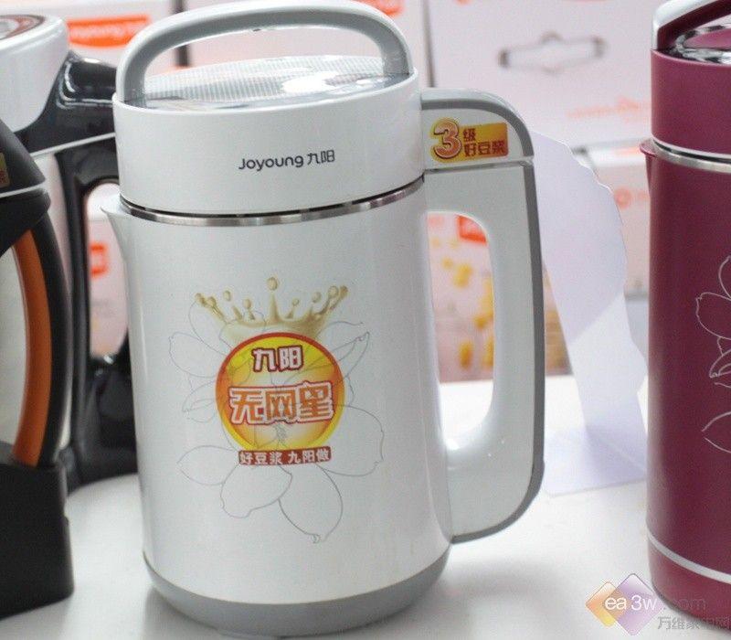 九阳dj12b-a11d豆浆机