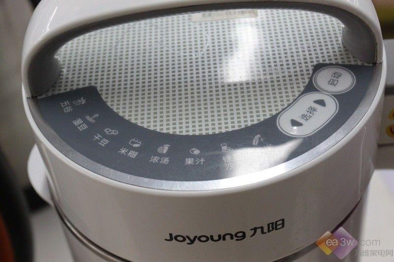 九阳dj12b-a11d豆浆机 热销价459元