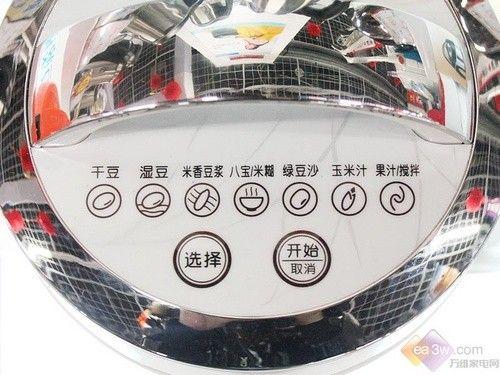 唯美纯净功能多 美的pp13e13豆浆机