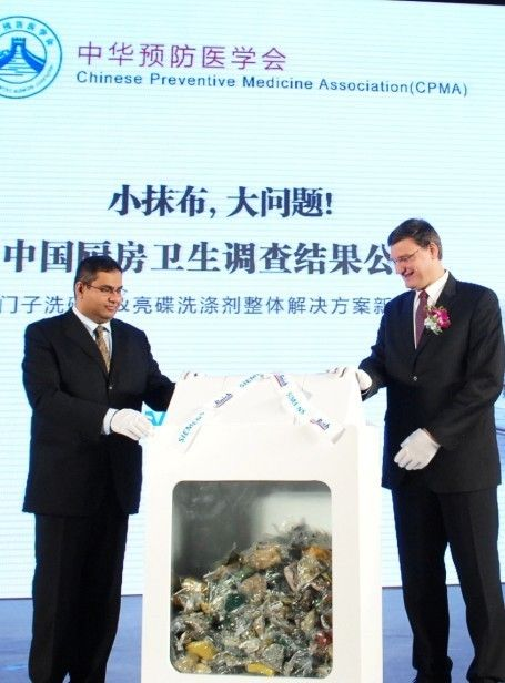 《中国家庭厨房卫生调查白皮书》公布