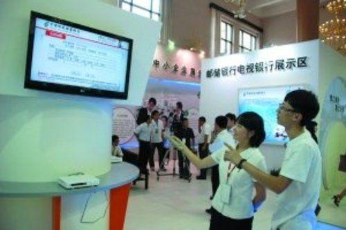 比网银还安全?电视银行进京创造方便